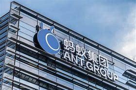 Ant Group : une entrEe en Bourse record au programme